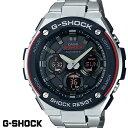 G-SHOCK ジーショック メンズ 腕時計 GST-W100D-1A4 Gスチール メタルバンド 電波 ソーラー 電波時計 シルバー レッド G-STEEL CASIO うでどけい メンズ G−SH