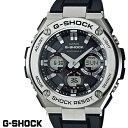 G-SHOCK ジーショック メンズ 腕時計 GST-W110-1A Gスチール メタルバンド 電波ソーラー 電波時計 ブラック シルバー うでどけい CASI...