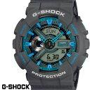 G-SHOCK ジーショク GA-110TS-8A2 腕時計 CASIO Gショック G−SHOCK デジタル アナログ メンズ デジアナ クロノグラフ ブルー ブラック