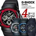 【送料無料】 腕時計 gshock gショック 腕時計 うでどけい