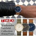 手表 - TIMEX タイメックス weekender fairfield ウィークエンダーフェアフィールド 腕時計 メンズ うでどけい レザーベルト ブラウン レディース ペア 37mm 41mm