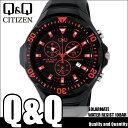 シチズン キューアンドキュー CITIZEN Q&Q ソーラー腕時計 SOLARMATE (ソーラーメイト) アナログ表示 クロノグラフ機能付き 10気圧防水 ウレタンバンド レッド H034-006 メンズ