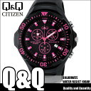 シチズン キューアンドキュー CITIZEN Q&Q ソーラー腕時計 SOLARMATE (ソーラーメイト) アナログ表示 クロノグラフ機能付き 10気圧防水 ウレタンバンド ピンク H034-007 メンズ