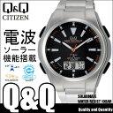 腕時計 電波ソーラー 腕時計 電波ソーラー CITIZEN Q&Q 電波ソーラー腕時計 SOLARMATE (ソーラーメイト) アナログ表示 クロノグラフ機能付き 10気圧防水 ブレスレットバンド ブラック MD02-202 メンズ