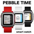 PEBBLE TIME スマートウォッチ ペブル smart watch ブラック レッド ホワイト 腕時計 うでどけい メンズ レディース Pebble Watch ペブル ペブル タイム iPhone Andriodo