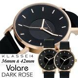 【送料無料】KLASSE14 クラス14 クラッセ 腕時計 VOLARE DARKROSE レザーベルト 36mm 42mm うでどけい ダークローズ ローズゴルド ブラック KLASSE14 VO16RG005W VO16RG005M