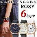 【送料無料/あす楽】MARC JACOBS マークジェイコブス ROXY ロキシー 36mm 28mm 腕時計 ペア メンズ レディース レザー ゴールド ローズゴールド ネイビー ホワイト ブラック