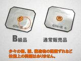 【B級】GTK-III h/SP