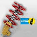 BILSTEIN(ビルシュタイン)A4(8D2/8BD5)(B5)セダン1.8、1.8 T、2.4、2.6、2.8 CH.Nr.: CH.Nr.: 8D-1-030001 →B12 SPORTLINE(スポーツライン)