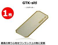 GTK-sltl