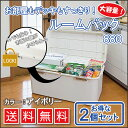 【送料無料】ベランダ収納庫 102L ルームパック880 [...
