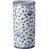 【送料無料】【セール品】陶器傘立て U-06KB4【傘立て 陶器 白 スリム かわいい おしゃれ おすすめ 人気】