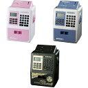 マイパーソナルATM ピンク TY-0358【インテリア 貯金箱 自動計算 ATM型 おもしろ パー