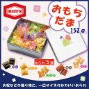 亀田製菓 おもちだまSS 【本州四国九州7560円以上で送料無料 煎餅 おせいん