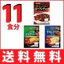 【全国送料無料】丸大食品 ドリア&シチューセットB (チキン...