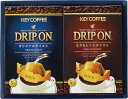 キーコーヒー セレモニーギフト CAG-10N【 ドリップコ...