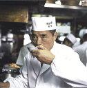道場六三郎 スープ...