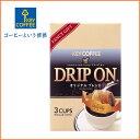 5400円以上で送料無料 プレミアム ドリップコーヒー プレミアムドリップコーヒー DRIP ON 日本製 化粧箱入