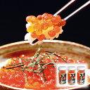 【送料無料】北海道・特選いくら醤油漬け3本【いくら 醤油漬け びん 瓶詰め 3本 海鮮 魚介