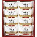 牛乳石鹸 ゴールドソープセット AG-10M【 固形石鹸 ブランド カウ 無添加 ミルク】