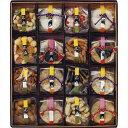 【お菓子 詰め合わせ 】花扇 ED-20【本州四国九州7560