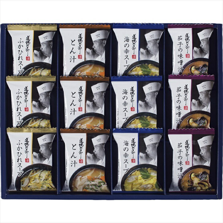 トップ卵 道場六三郎 スープ・味噌汁詰合せ