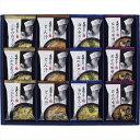 道場六三郎 スープギフト MTC-12F【本州四国九州7560円以上で送料無料 お味噌汁 フリーズド