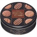 ブルボン ミニギフトチョコチップクッキー缶 【ブルボン 缶入り おやつ お菓子 焼き菓子 クッキー チョコクッキー チョコチップ ショコラ おいしい 美味しい 景品 ビター】
