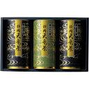 【送料無料】 天竜茶 CLT-30B
