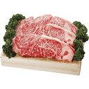 【送料無料】 兵庫・肉の三ツ輪屋 但馬牛サーロインステーキ3枚(180)