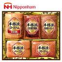 食品 - 【のし無料対応可】 日本ハム 本格派ギフト NH-509