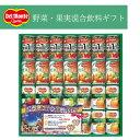 【のし無料対応可】 デルモンテ 野菜・果実混合飲料ギフト FVJ-30