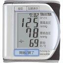 タニタ 手首式 デジタル血圧計 BP210PR【てくび 小型...