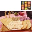 兼六の華 KRH-30【煎餅 おせいんべい 内祝い おすすめ お取り寄せ 美味しい お土産 贈答用