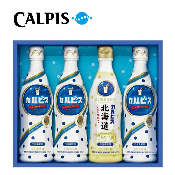カルピスギフト CN20P【 誕生日 おすすめ ...の商品画像