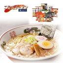 ご当地ラーメン [乾麺]味くらべ 10食 GTS-43【 食品 ラーメン インスタントラーメン セッ...