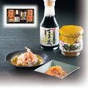 百年蔵生しょうゆ&海の幸バラエティセット TY-50YR【カニ缶 蟹 鮭 瓶詰め 味付けのり ギフ