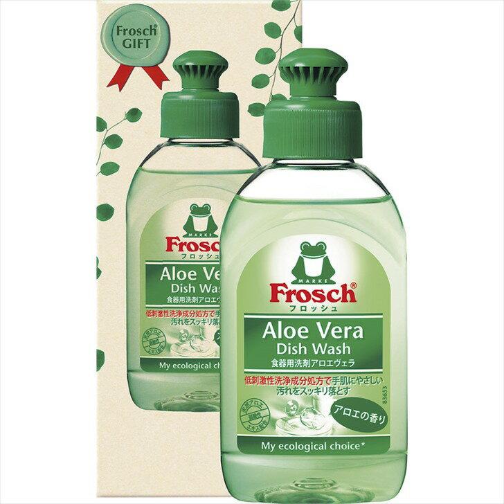 フロッシュ 食器用洗剤アロエヴェラ125mL 1個入 【ギフト プレゼント 贈り物 引っ越し 引越 ひっこし ブランド 洗い物】