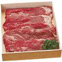 【送料無料】 精肉の奥田 伊賀牛ももすき焼き250g 【伊賀 冷凍 和牛 焼き肉 濃厚 旨味 コク うまい 美味しい すき焼き】