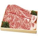 【送料無料】 北海道びらとり和牛 サーロインステーキ4枚 【冷凍 和牛 濃厚 旨味 コク うまい 美味しい ステーキ 霜降り 脂身】