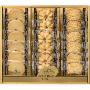 【在庫あり あす楽】芦屋キュートエクロール クッキー