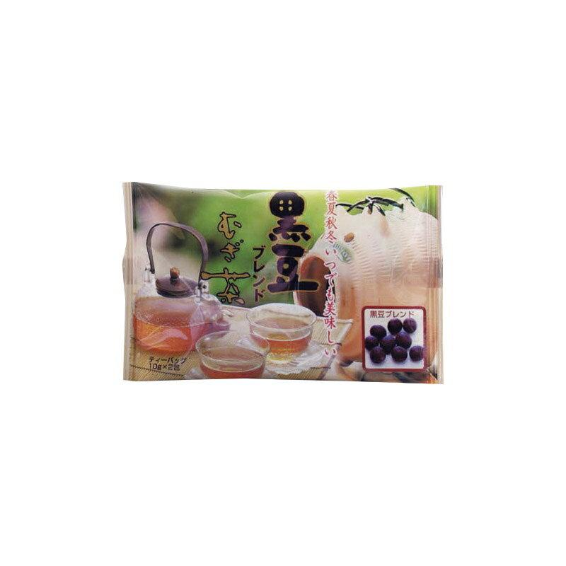 黒豆麦茶(2包) UMU-KUR-0011