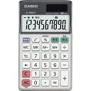 カシオ グリーン購入法適合電卓手帳タイプ SL-930GT【電卓 カシオ 小型 うちやすい 早打ち】
