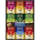 キーコーヒー ドリップオンギフト KDV-50N【ドリップバック KEYCOFFEE 贅沢 有名 珈琲 詰め合わせ つめあわせ お取り寄せ グルメ おいしい 美味しい うまい】