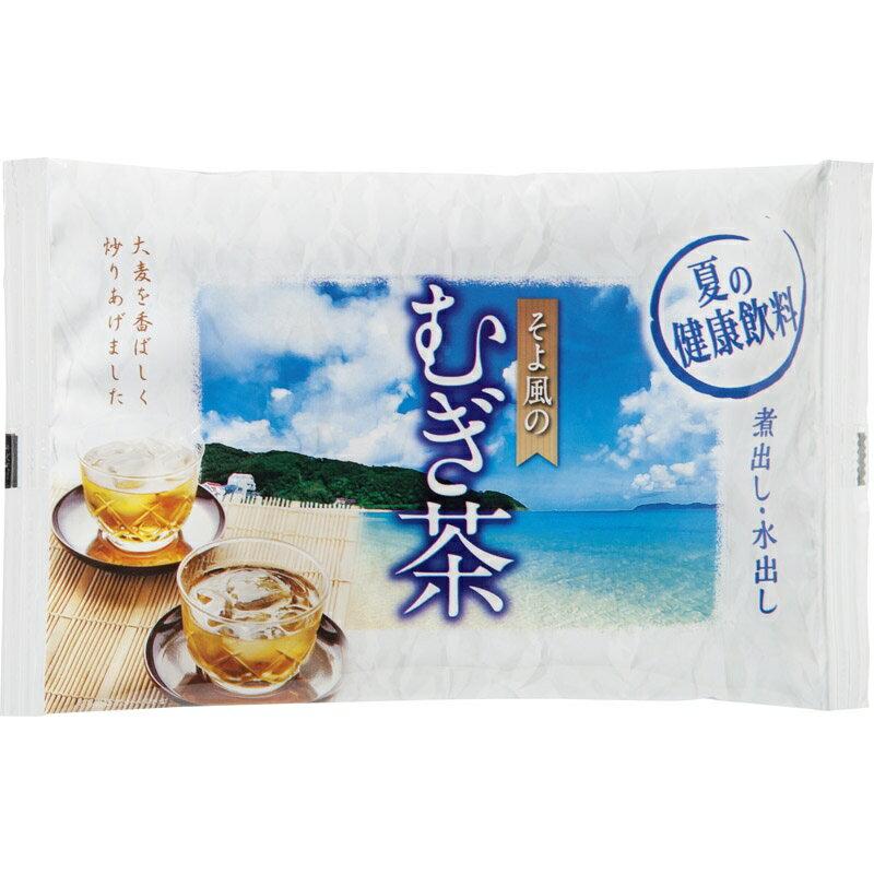 そよ風の麦茶2包 UMU-SOY-0011【食品 粗品 お茶 麦茶 パック 煮出し】