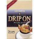 キーコーヒー ノベルティギフト KPN-025【食品 粗品 コーヒー ドリップコーヒー】