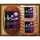 北海道産の豚肉を使用して「かみふらの工房」で造ったハムギフトです。北海道産の豚肉にこだわった美味しさをお届けします。 ※シ...