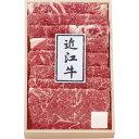 近江牛 すき焼(折箱入) 2316-100