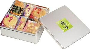 亀田製菓 せんべい 詰め合わせ プレゼント
