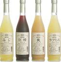 りんご村からのおくりもの ナチュラルギフト MW-33 【 ジュース 詰め合わせ 信州 りんご ラフ...